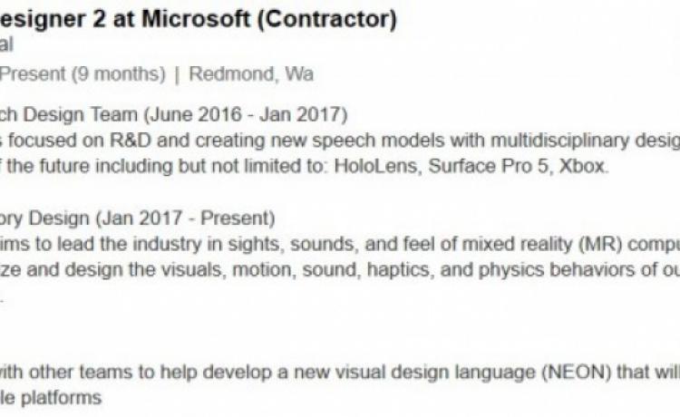 Microsoft Surface Pro 5 засветился в сети